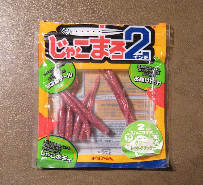 """Hayabusa Fina 2"""" pack 10 pcs."""