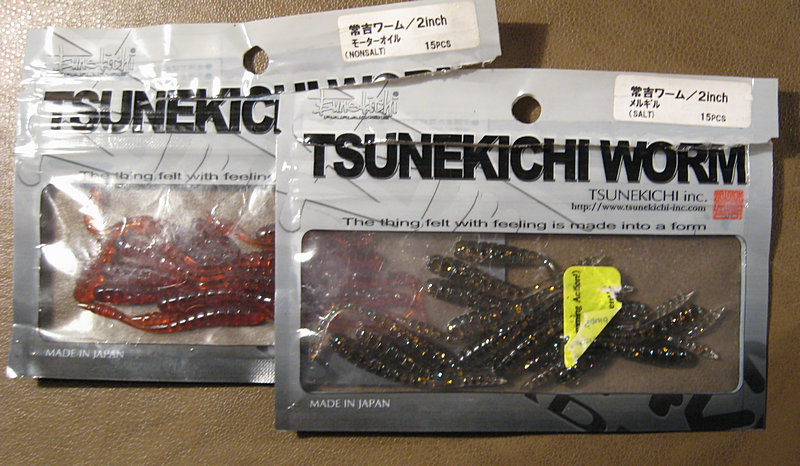 "Пачки съедобной резины Tsunekichi Worm 2"""