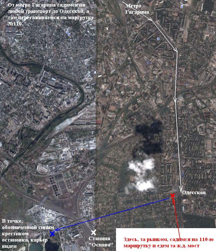 Рыболовная карта карьера на Основе в Харькове